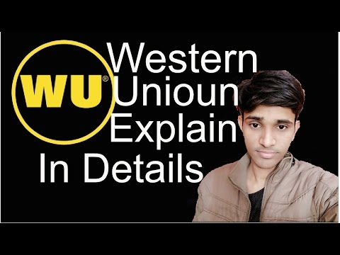 Western Union Explain in details (hindi/urdu) | Shubham Jangid