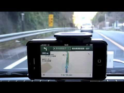 iPhone Google Maps Navigation