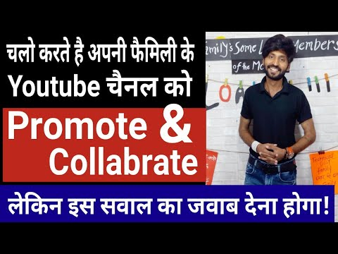 Let's Promote and Collabrate with Your Youtube Channel | But Answer this Question!