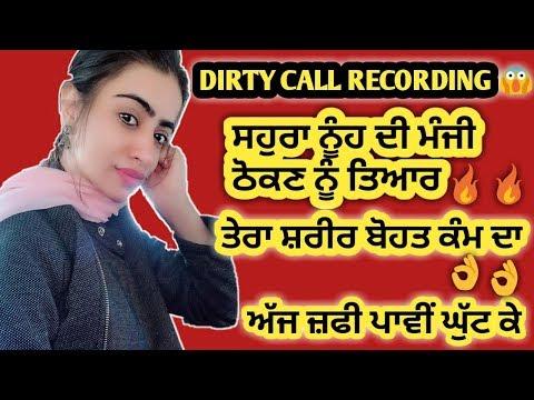 Xxx Mp4 Dirty Call Recording Punjabi Sex Talk 3gp Sex