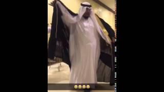 رقص سعودي مضحك