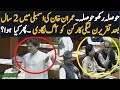 Imran Khan Made Pmln Leaders Angry In Assembly During Speech
