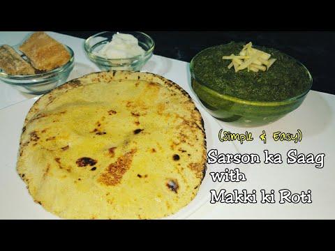 Makki Ki Roti-Sarson ka Saag Recipe| Simple & Easy-Sarson ka Saag Recipe| Makai Ki Roti Recipe|