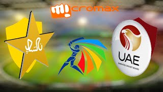 (GAMING SERIES) ASIA CUP 2016 GAME 7 - PAKISTAN v UNITED ARAB EMIRATES
