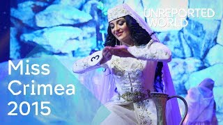 Beauty pageant dreams in politically fraught Crimea   Unreported World