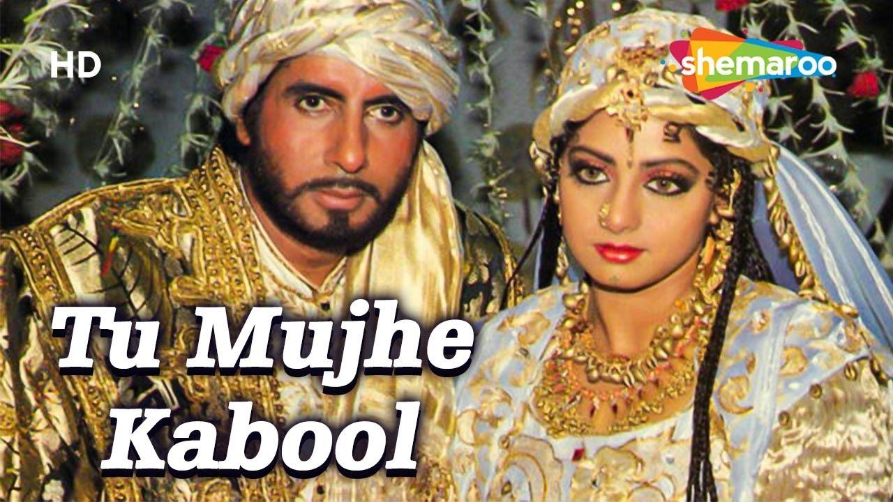 Download Khuda Gawah Tu Mujhe Kabool Me Tujhe Kabool Lata Mangeshkar 17 47 Mb Freemp3d