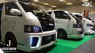 (4k)modified Toyota Hiace Booth - カスタムハイエースブース  大阪オートメッセ2016