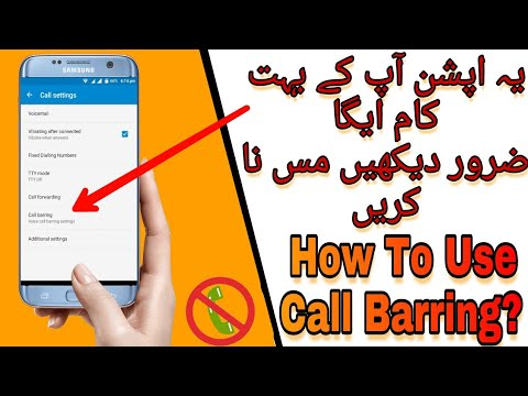 What Is Call Barring ? How To Activate Call Barring