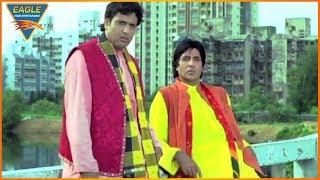 Comedy Scene    Govinda & Amitabh Bachchans Funny Comedy Scene    Eagle Entertainment Official