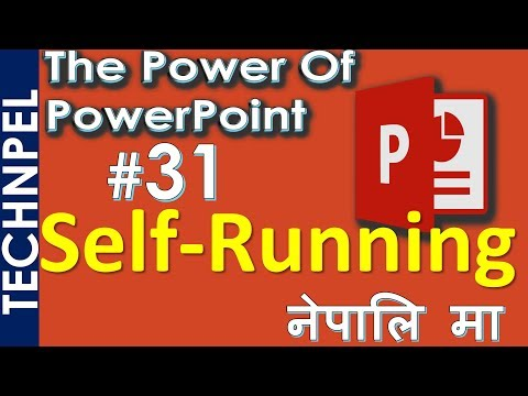 How to Create Self running PowerPoint Presentation | Automatically Self running PPT Rehearse Timing