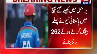 Download Afghanistan Crush Pakistan By 3 Wickets In First WC Warm-Up Match Video