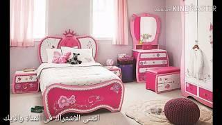 اجمل واحدث غرفة نوم اطفال 2018 2019 الفديو رقم 2