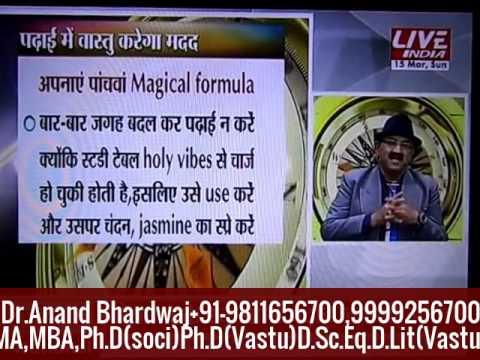 Vastu For Studies-Live Telecast on