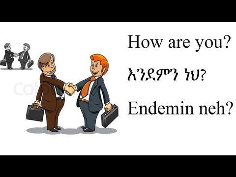 Greeting people in amharic Ehiopian language አማርኛ ሰላምታ
