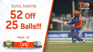 Sunil Narine's effortless 52 off 25 balls!!! Season 2