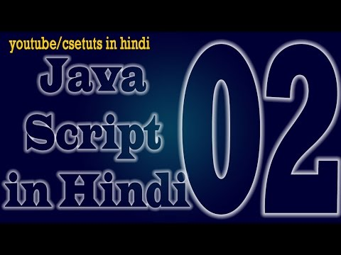 JavaScript in Hindi : how to embed javascript in html or PHP page.