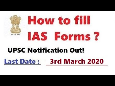 Fill UPSC form 2018 for IAS/IPS/ elite services ! How to fill it ?