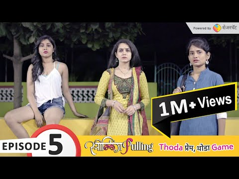 Xxx Mp4 StrilingPulling Episode 5 Exclusive Marathi Web Series By ShudhDesi Studios स्त्रीलिंग पुल्लिंग 3gp Sex