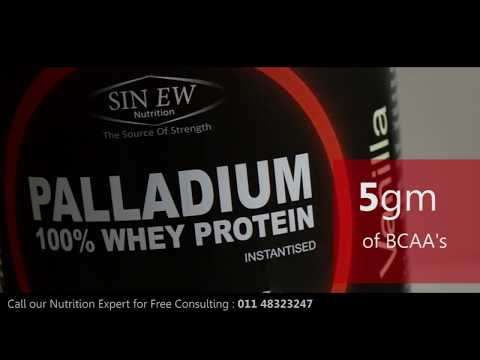 Why do you need Sinew Nutrition - Palladium 100% Whey Protein Gym Supplement Powder Review