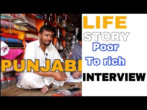 POOR TO RICH | REAL LIFE STORY OF ONE PUNJABI POOR BOY | SMALL BUSINESS TO RICHMAN BUSINESSMAN