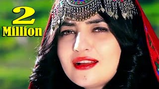 GUL PANRA AND HASHMAT SAHAR | Janana Da Sta Da Meni Zor De | Pashto HDSong | Must Watch | HD 1080p