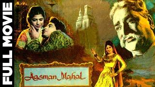Aasman Mahal 1965 | Hindi Full Movie | Classic Hindi Movies