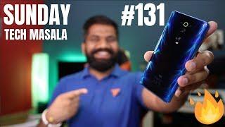 #131 Sunday Tech Masala - India Vs England ka Maza #BoloGuruji