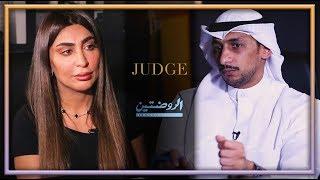ناصر الربيع بوسلوى - (JUDGE)