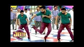 Fahad Bhai Mein Break Dance Karna Chahta hoon - Jeeto Pakistan
