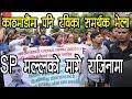 काठमाडौं पनि तात्यो रवि लामिछानेको समर्थनमा | माइतीघरमा किशोर श्रेष्ठको चर्को आलोचना | Rabi