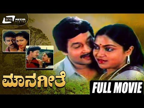 Xxx Mp4 Mouna Geethe – ಮೌನ ಗೀತೆ Kannada Full Movie Saritha Srinath Sridhar Family Movie 3gp Sex