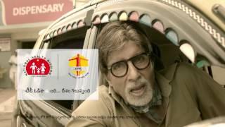 Telugu: Amitabh Bachchan On the Road to End TB