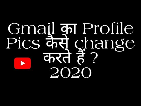How To Change Gmail profile pics or Add New Pics 2018 in Hindi || Tech Bunch||