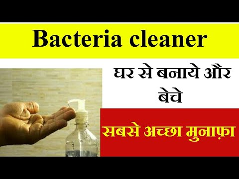 Bacteria cleaner // infection cleaner // Hand senitizer making