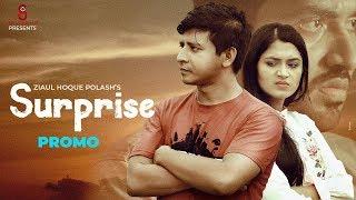 Promotional   Surprise   Friendship Day Special Fiction   Shamim Hasan Sarkar & Tasnia Farin