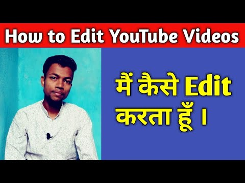 Xxx Mp4 How To Edit YouTube Videos On Android Smartphone Best Video Editing App 3gp Sex