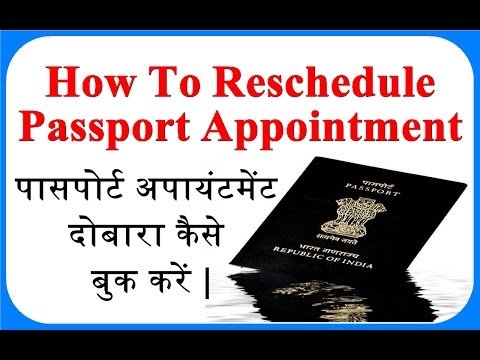 How To Reschedule Passport Appointment IN INDIA - Booking Passport Appointment Again