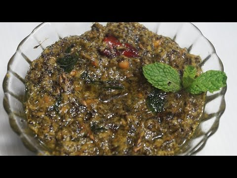 Pudina Chutney Recipe (mint chutney) in Telugu By Siri@Siriplaza.com