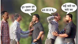 Funny Pranks - चुप एकदम चुप प्रैंक| Funny Reaction | Prank Shala