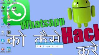 How to hack whatsapp online method