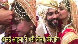 LIVE: Sonam Kapoor & Anand Ahuja's WEDDING Ceremony Full Video | Inside Video