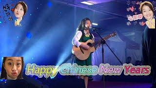Gail 農曆新年快樂  Happy Chinese New Years