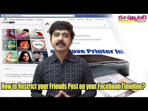 How to Restrict your Friends Posts on your Facebook Timeline?