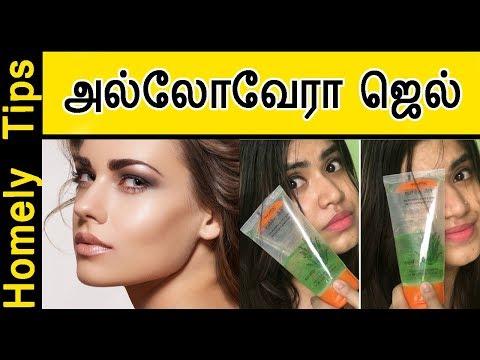 Get clear Glowing skin by using aloe Vera gel   Get Rid of Dark Scars (Hyperpigmentation) & Acne