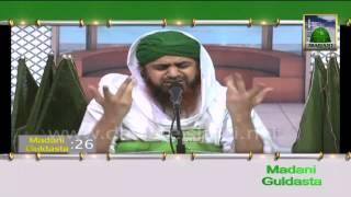Madani Guldasta - Duniya Ke Dhoke Se Bacho by Haji Imran Attari