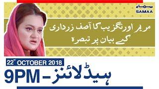 Samaa Headlines - 9PM - 22 October 2018.