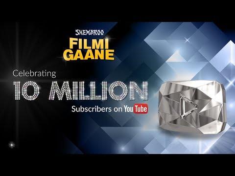 Shemaroo Filmigaane celebrates 10 Million Subscribers - Thank You #Filmigaane10Million