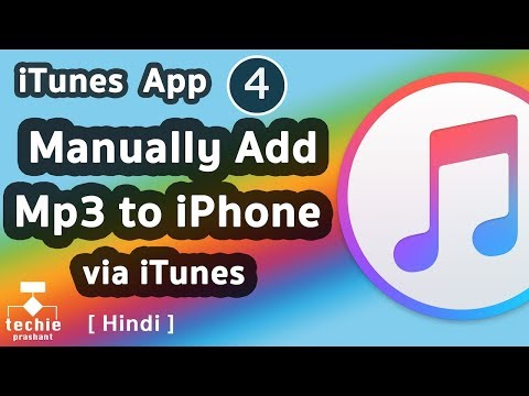 How to Manually Add Mp3 to iPhone, iPad, or iPod touch via iTunes. HINDI