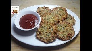 وجبة سهلة وسريعة في ربع ساعة فقط/ أقراص البطاطس المقرمشة اللذيذة وبمكونات اقتصادية