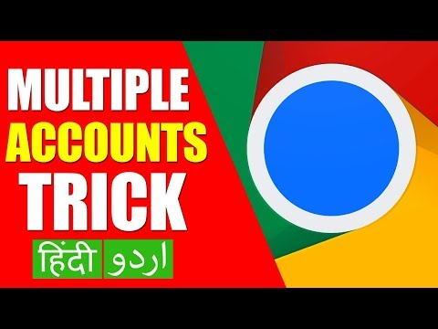 Google Chrome Simple Trick | Use Multiple Accounts on Same Computer | Urdu/Hindi
